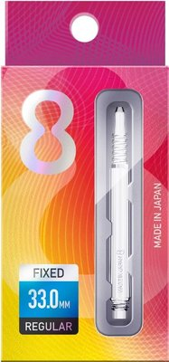 Target 8 Flight Shaft Clear Medium