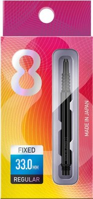 Target 8 Flight Shaft Black Medium